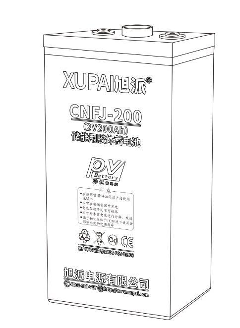 旭派储能胶体电池