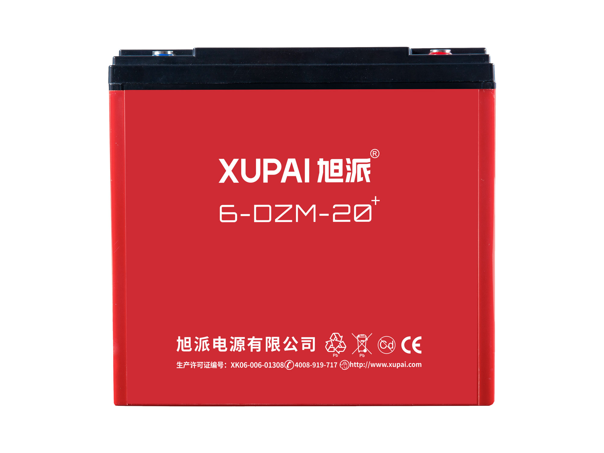 6-dzm-20+超级电池