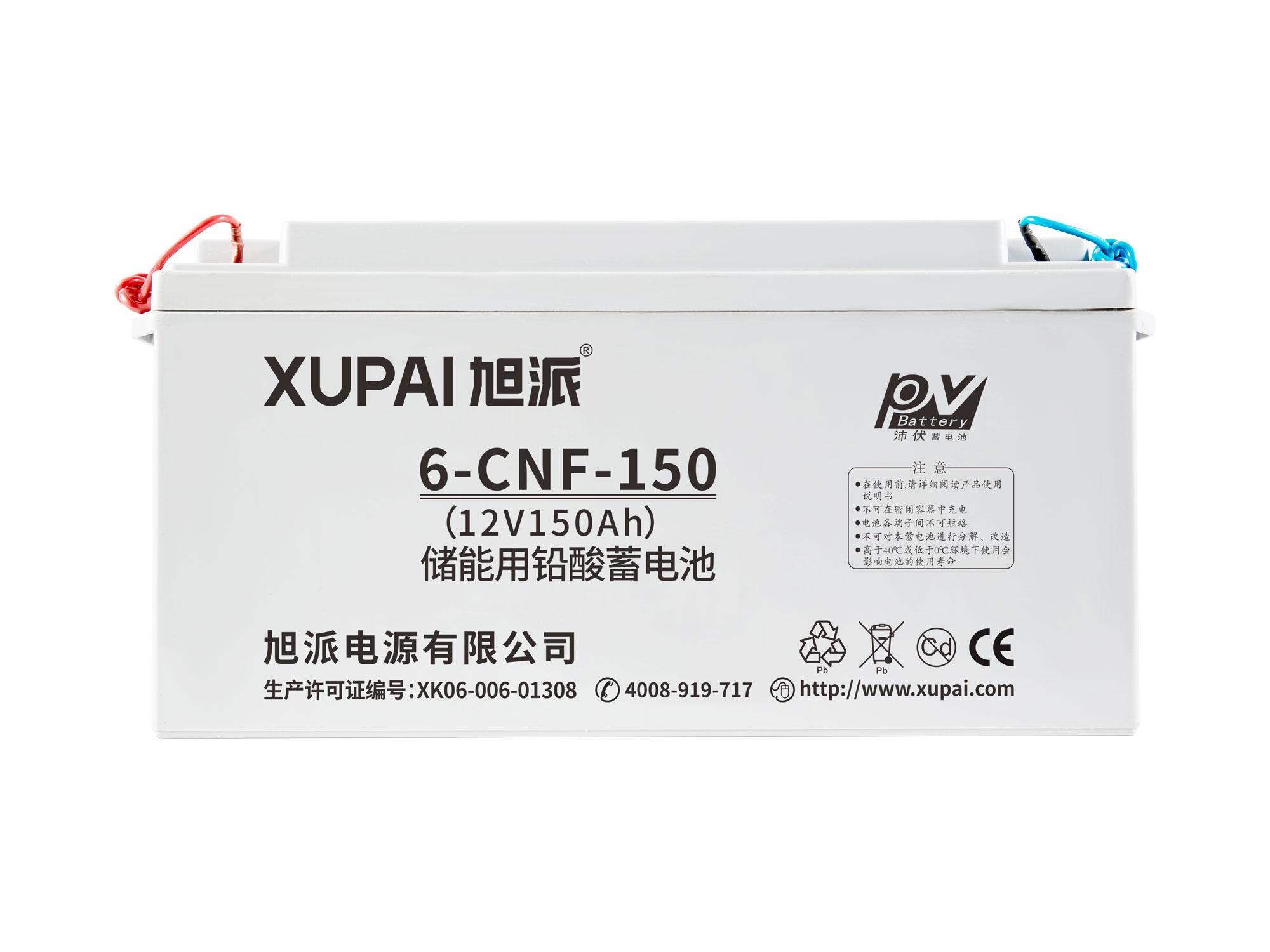 6-cnf-150储能电池