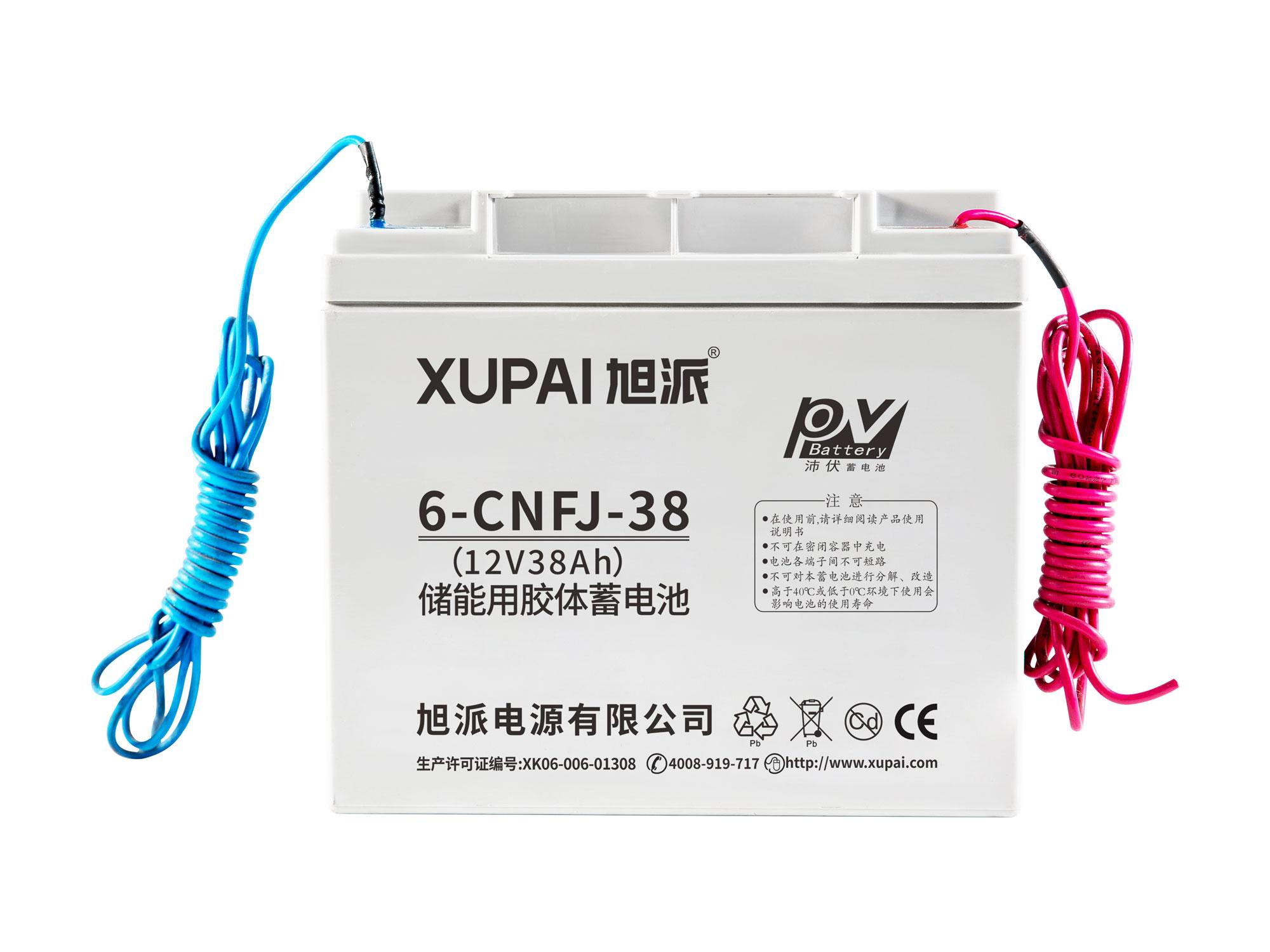 6-cnfj-38储能电池