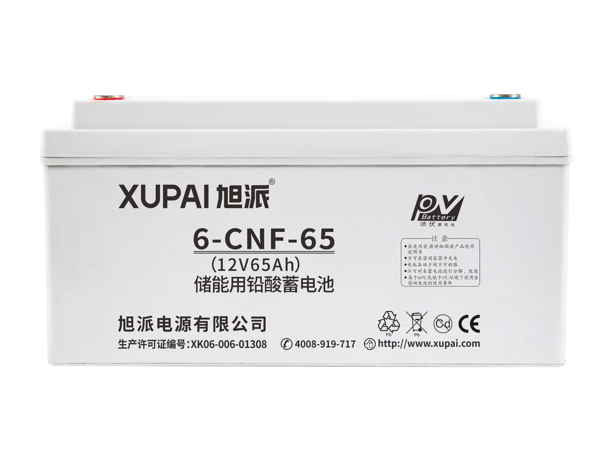 6-cnf-65储能电池