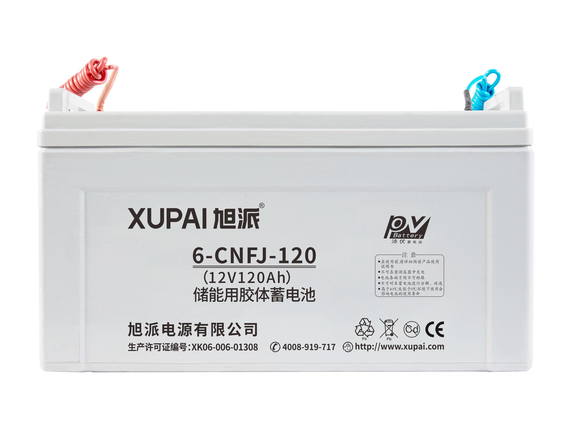 6-cnfj-120储能电池