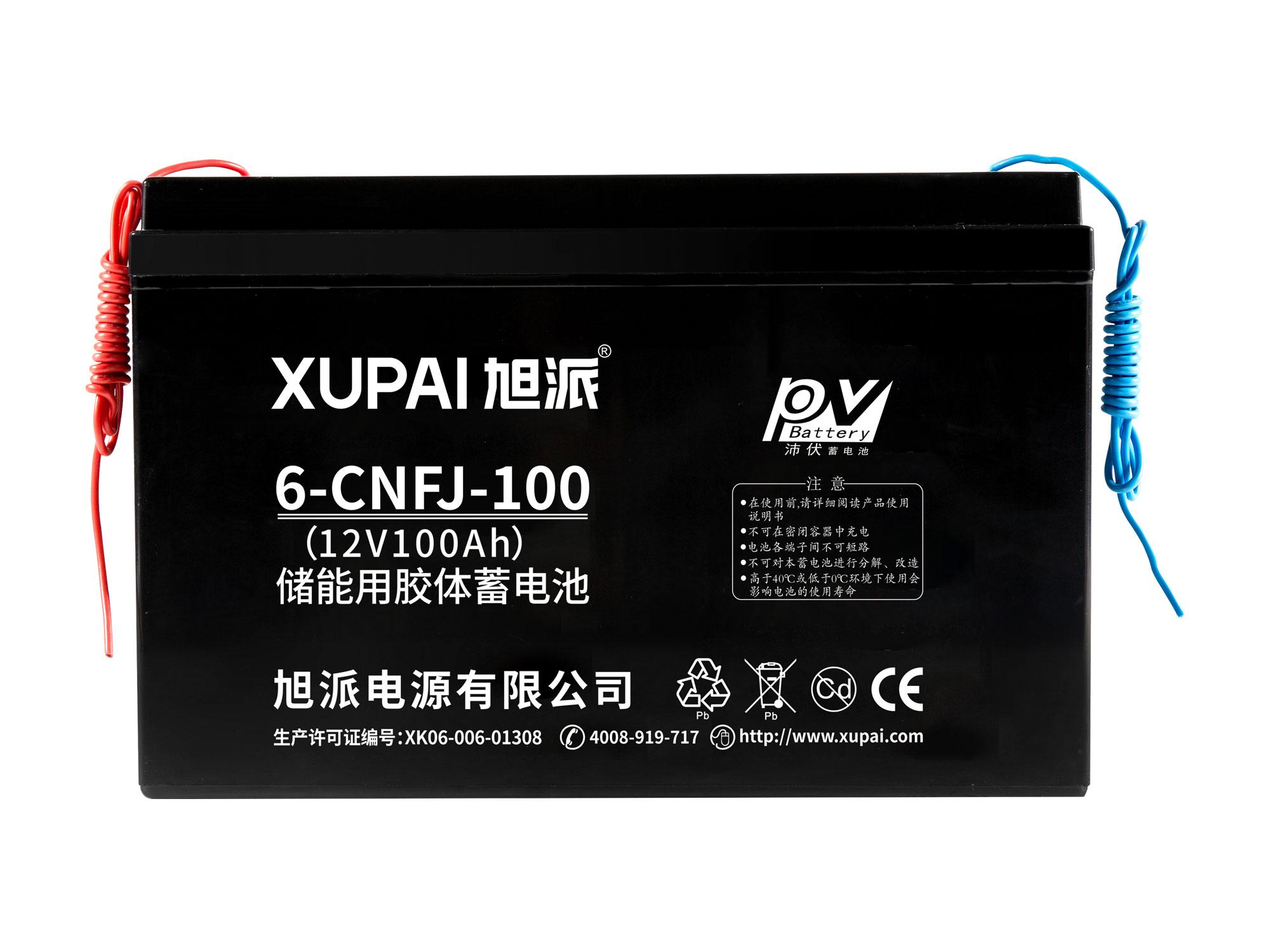 6-cnfj-100储能电池