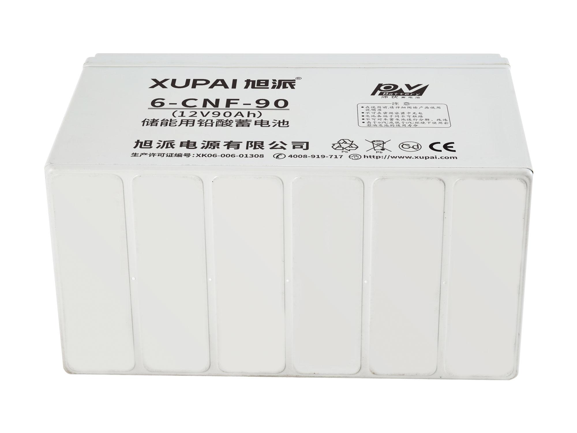 6-cnf-90储能电池