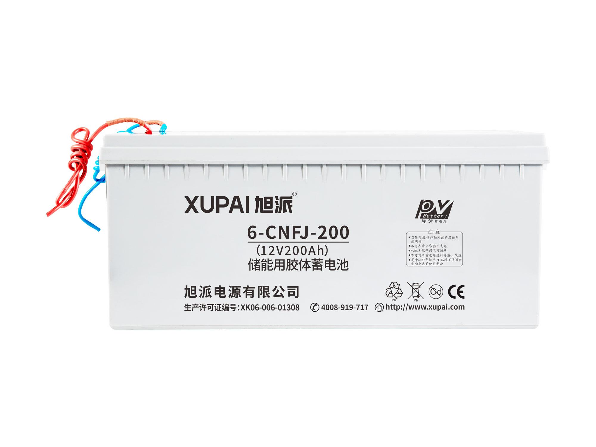 6-cnfj-200储能电池