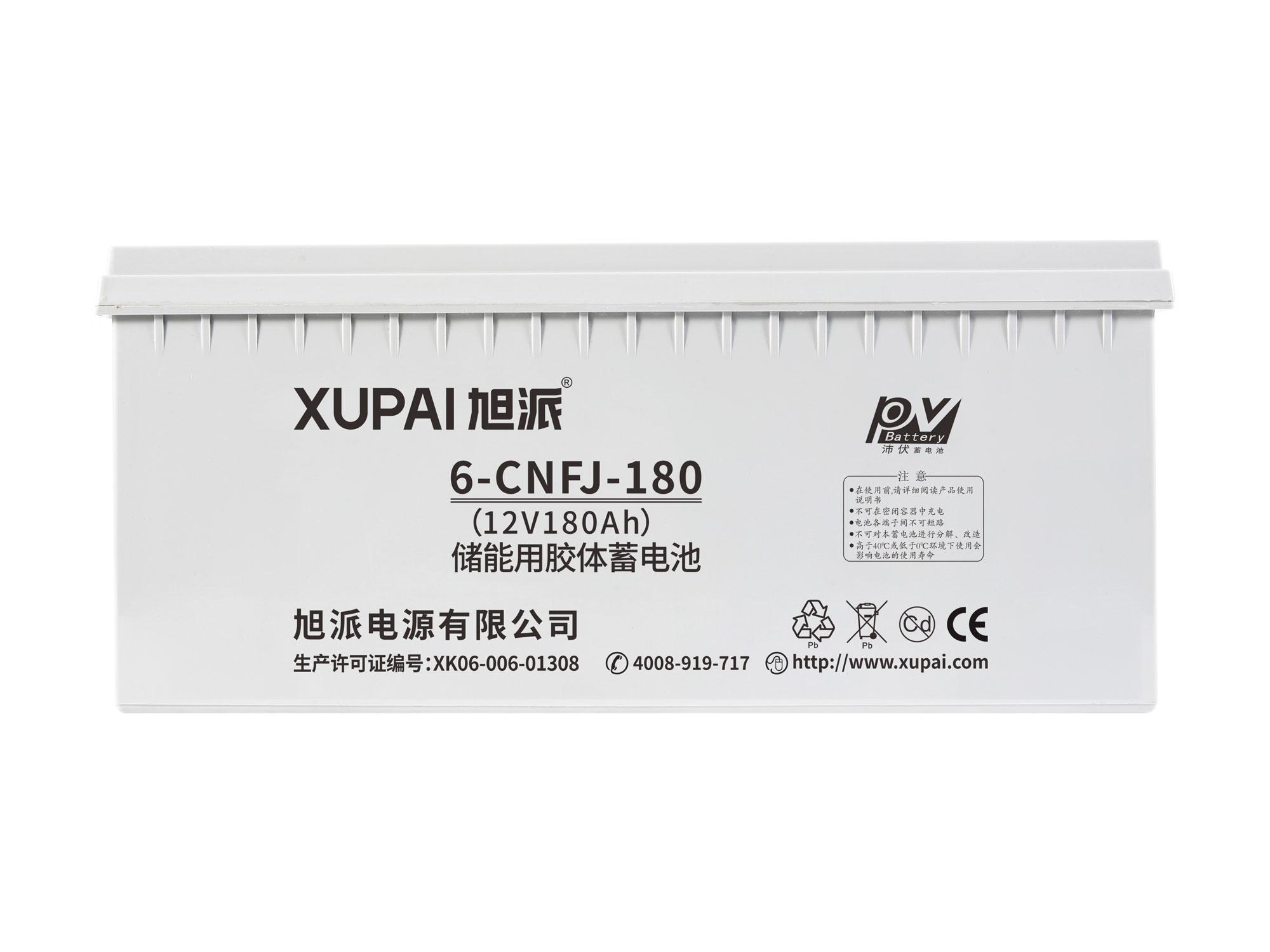 6-cnfj-180储能电池