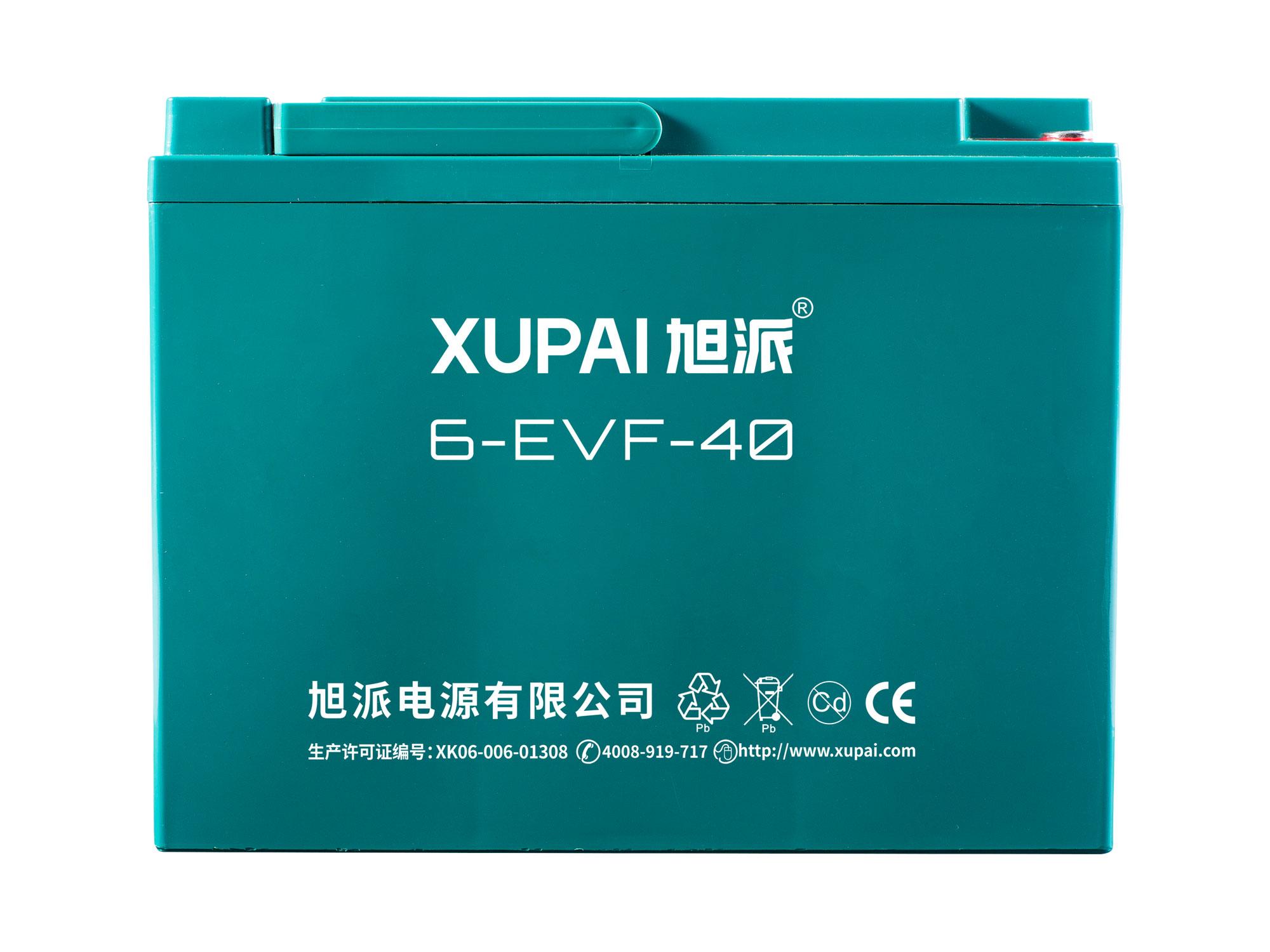 6-evf-40电动道路车电池
