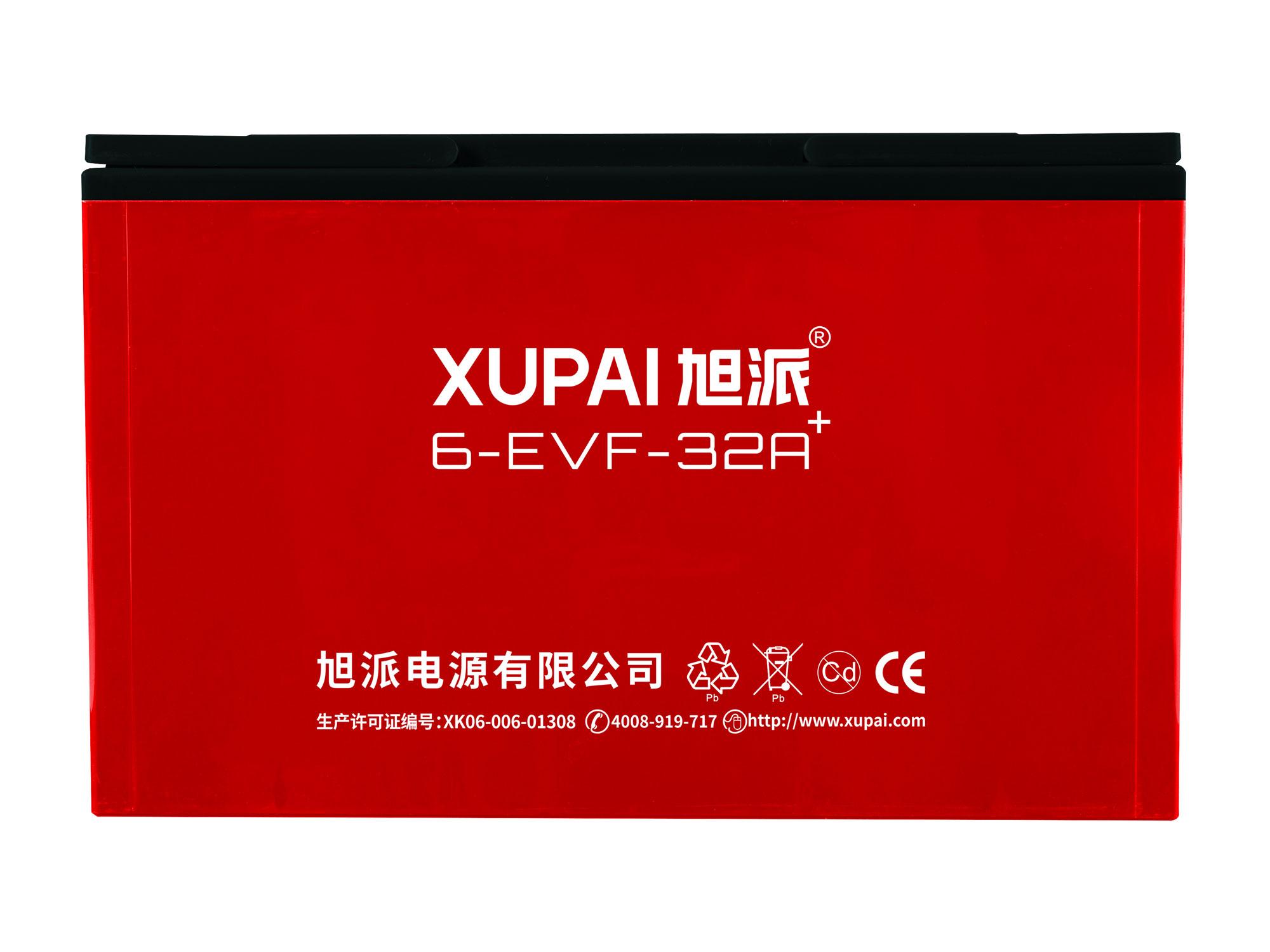 6-evf-32+电动道路车电池