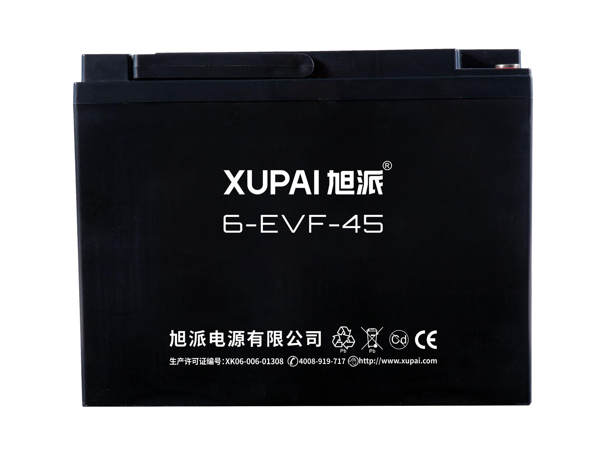 6-evf-45电动道路车电池