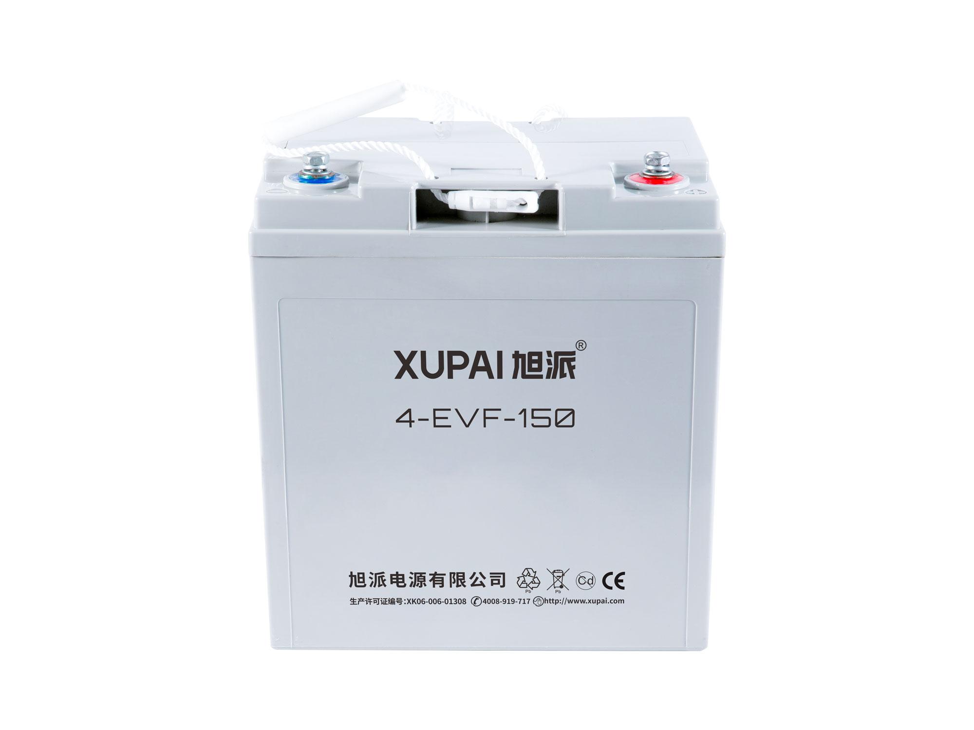 4-evf-150电动道路车电池