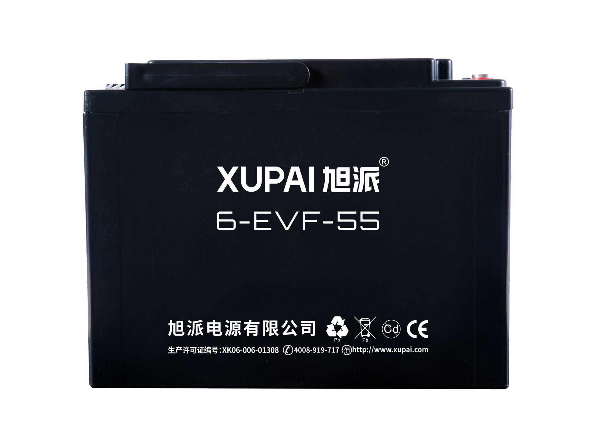6-evf-55电动道路车电池