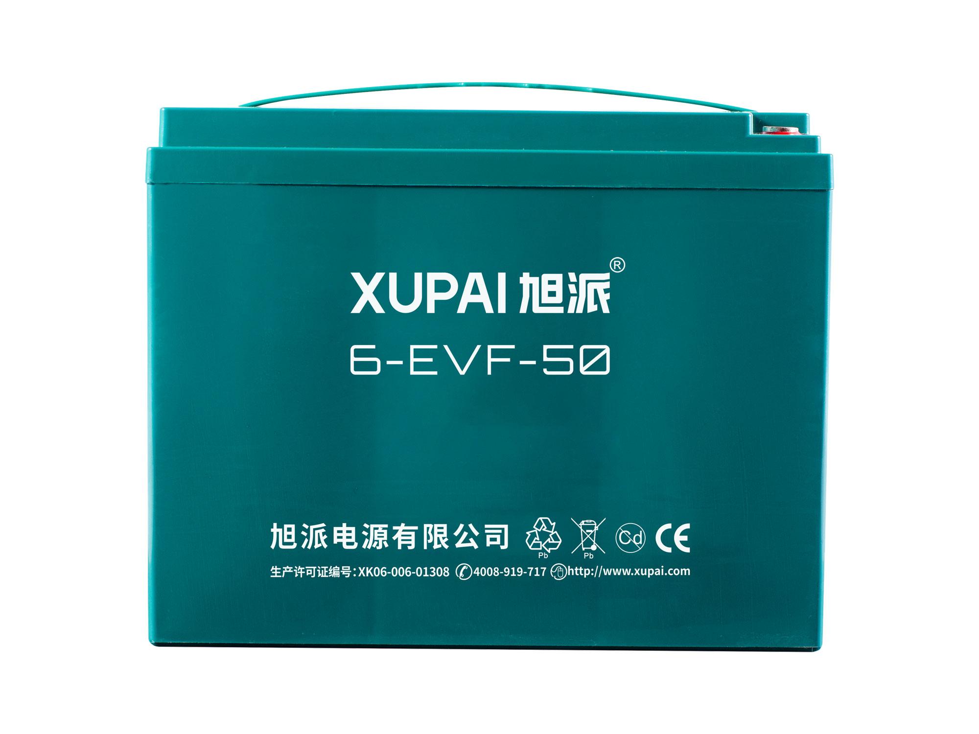 6-evf-50電動道路車電池