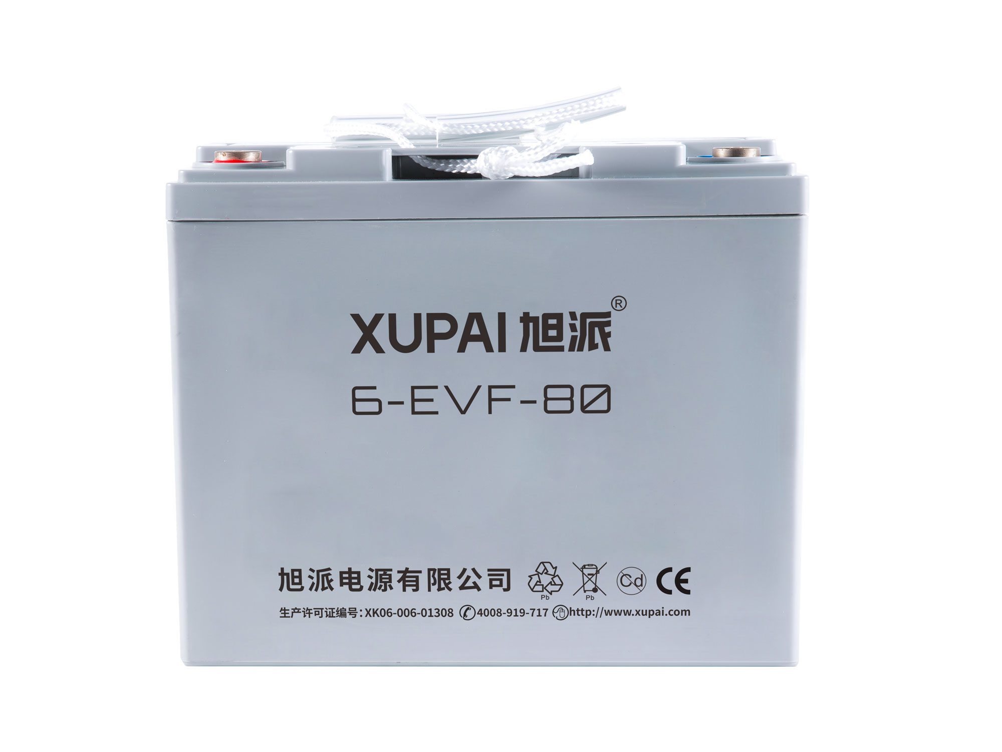 6-evf-80电动道路车电池