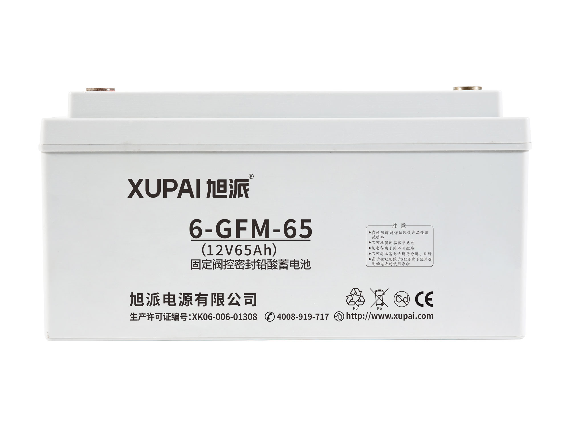 6-gfm-65