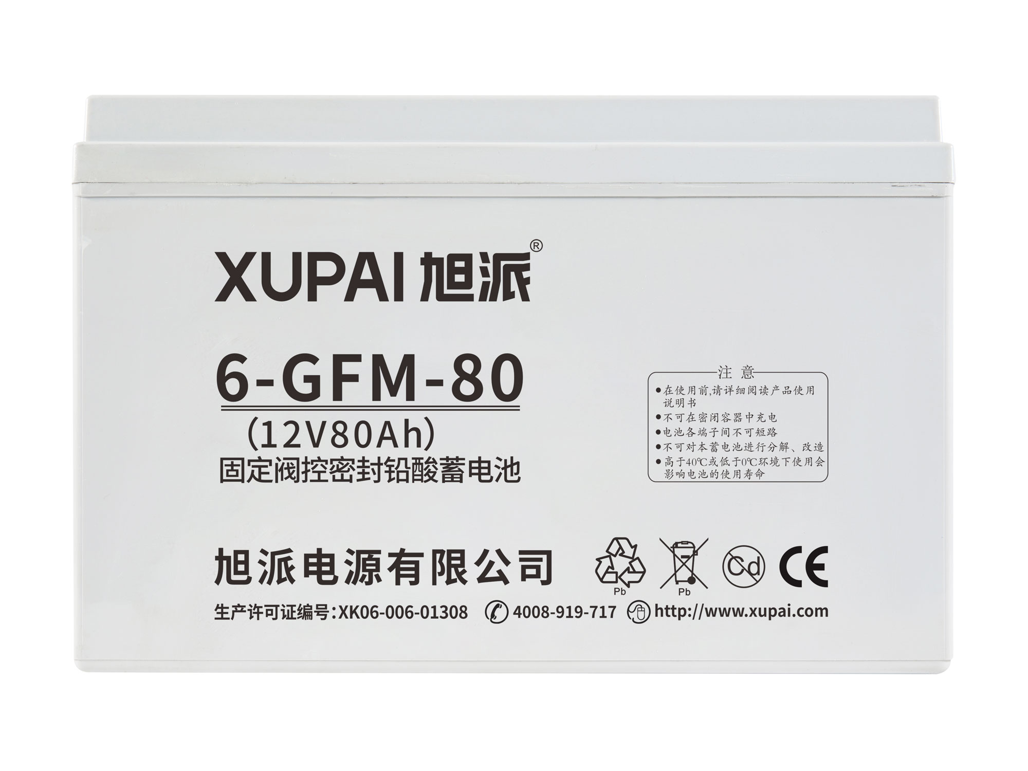 6-gfm-80