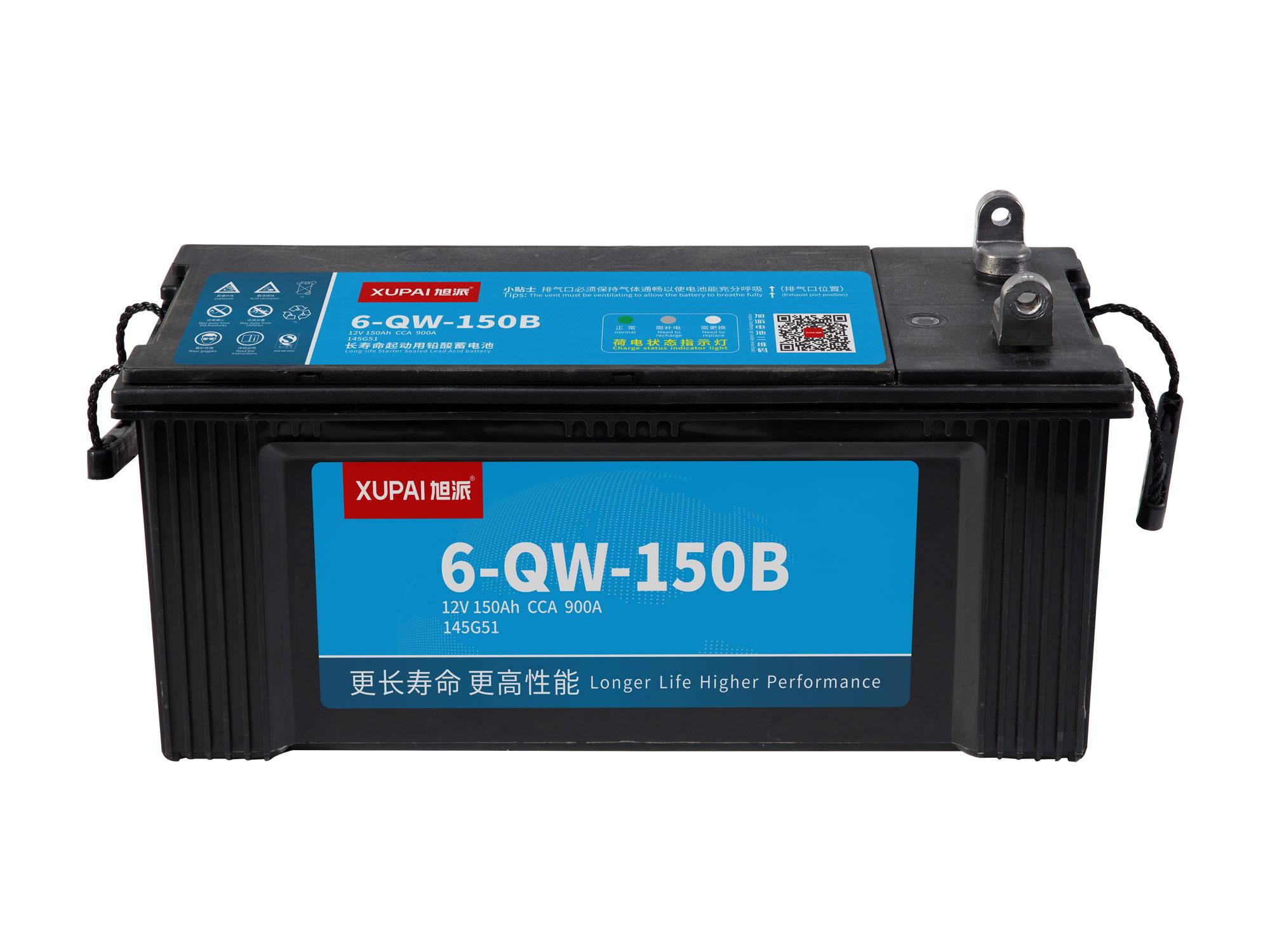 6-QW-150B启动电池