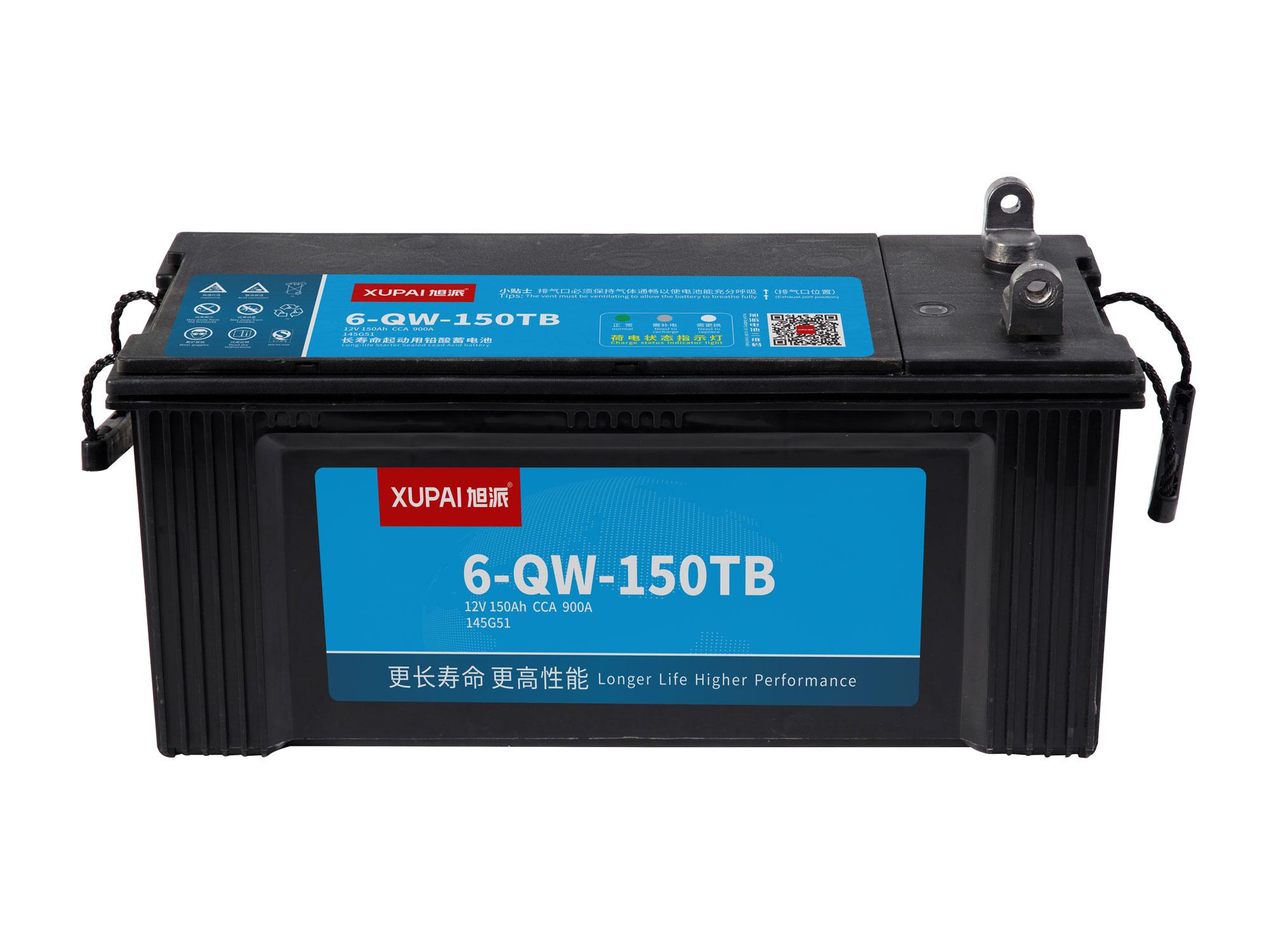 6-QW-150TB启动电池