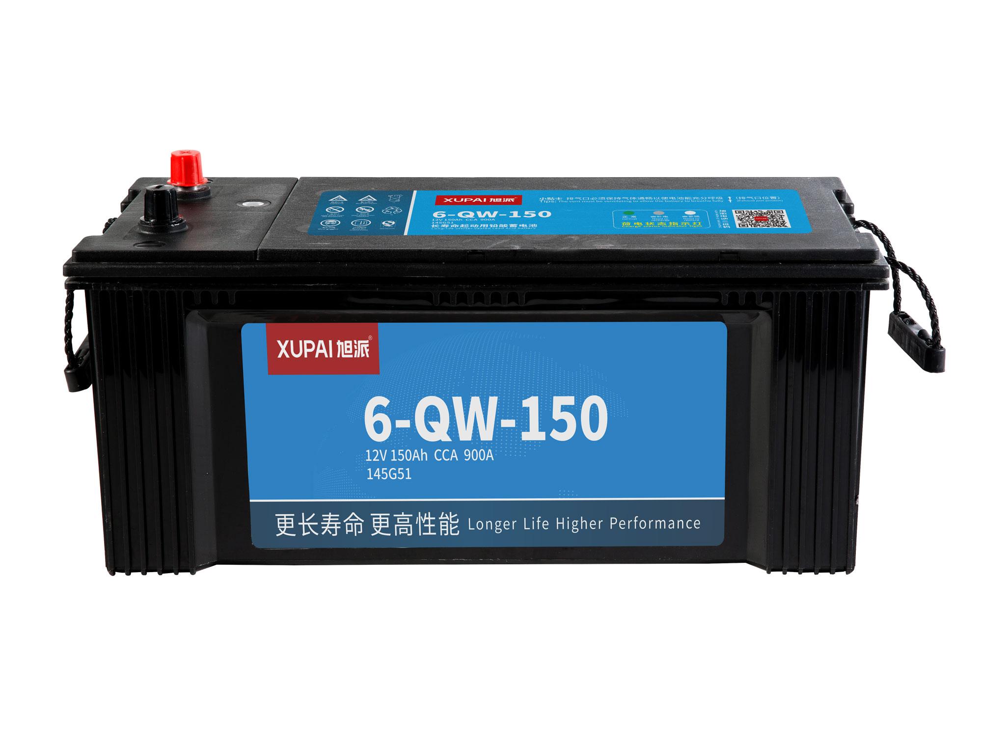 6-QW-150启动电池