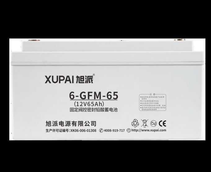 旭派長壽命固定型閥控密封鉛酸蓄電池