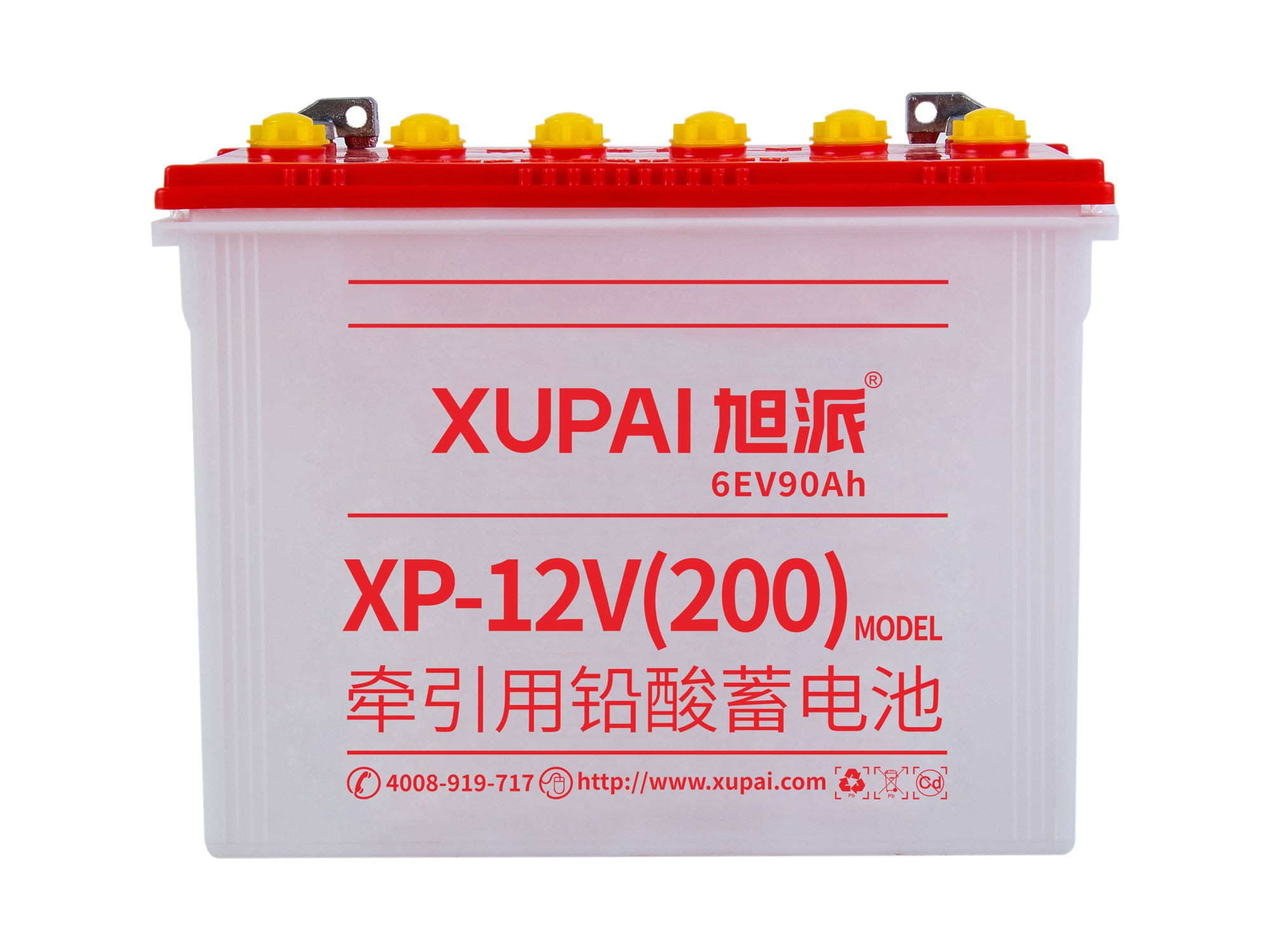 XP-12V(200)水电池
