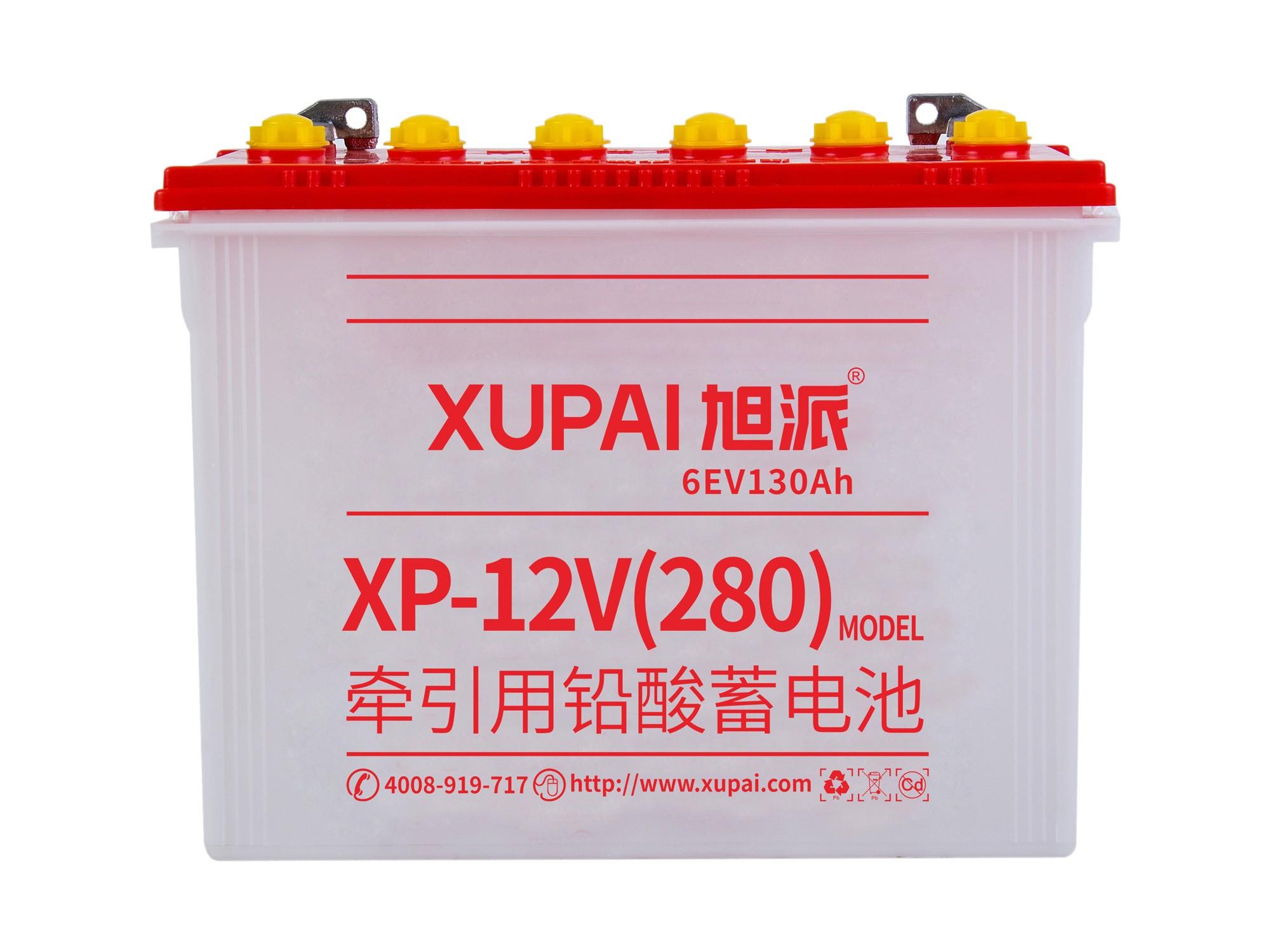 XP-12V(280)水電池