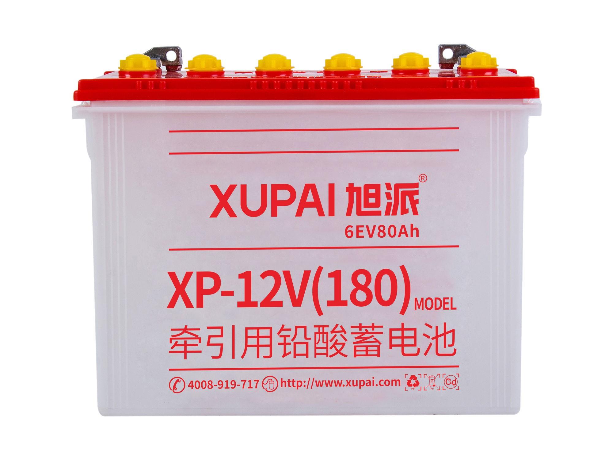 XP-12V(180)水电池
