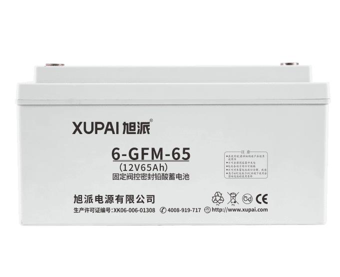 旭派长寿命储能电池