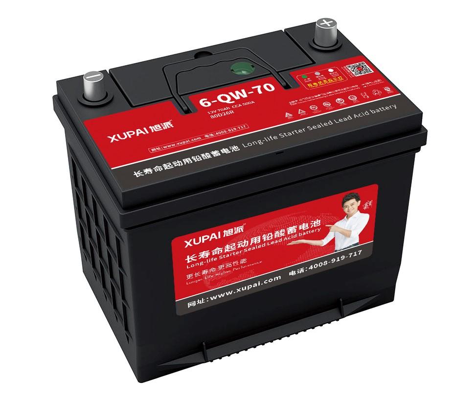 旭派6-QW-70 (80D26R)长寿命汽车电瓶