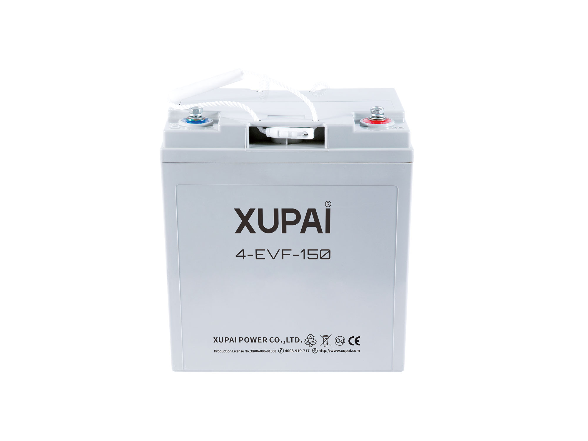 XUPAI 4-EVF-150 Lead acid batetry electric bicycle battery electric bike battery