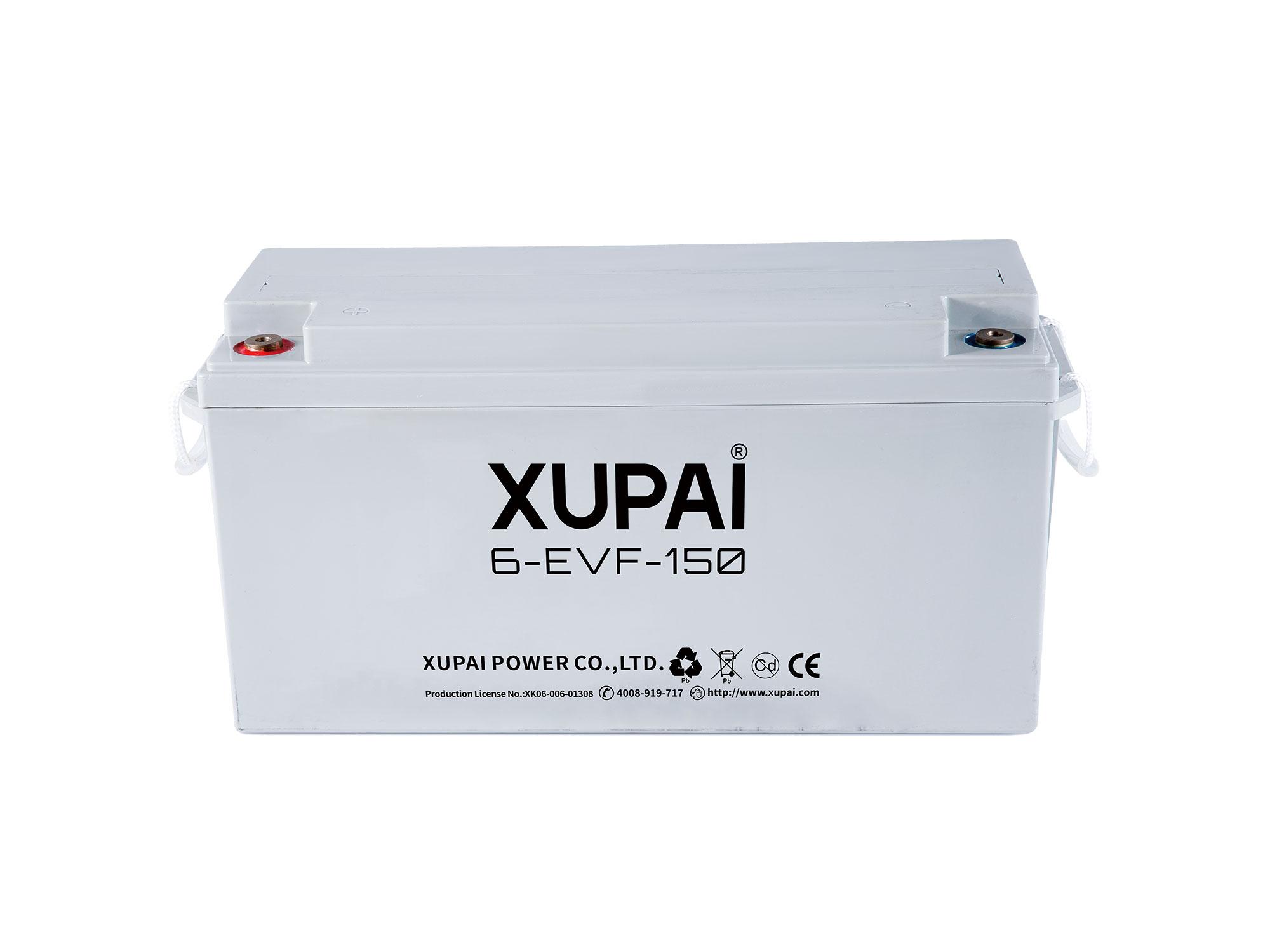 XUPAI 6-EVF-150 Lead acid batetry electric bike battery