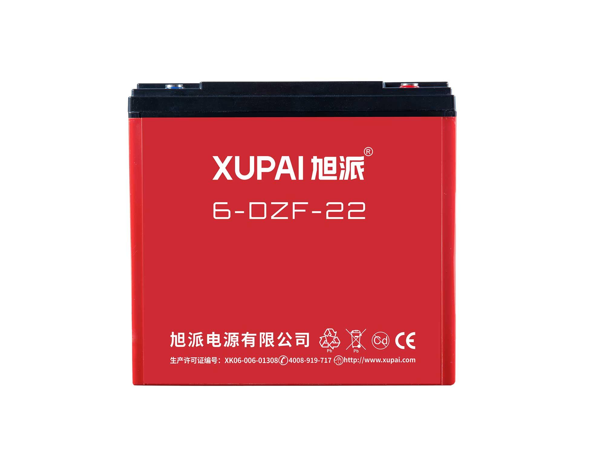 6-DZF-22+超级电池