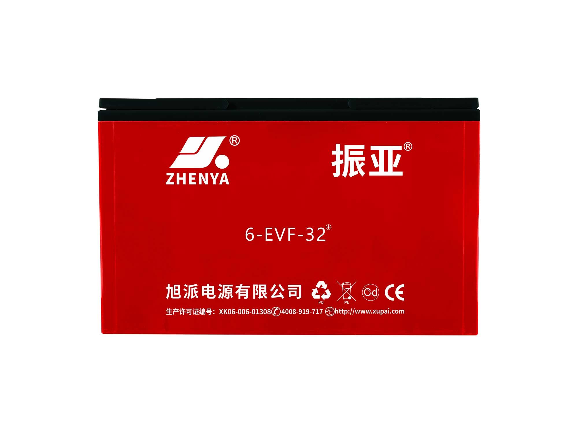 振亚6-EVF-32+电动车电池