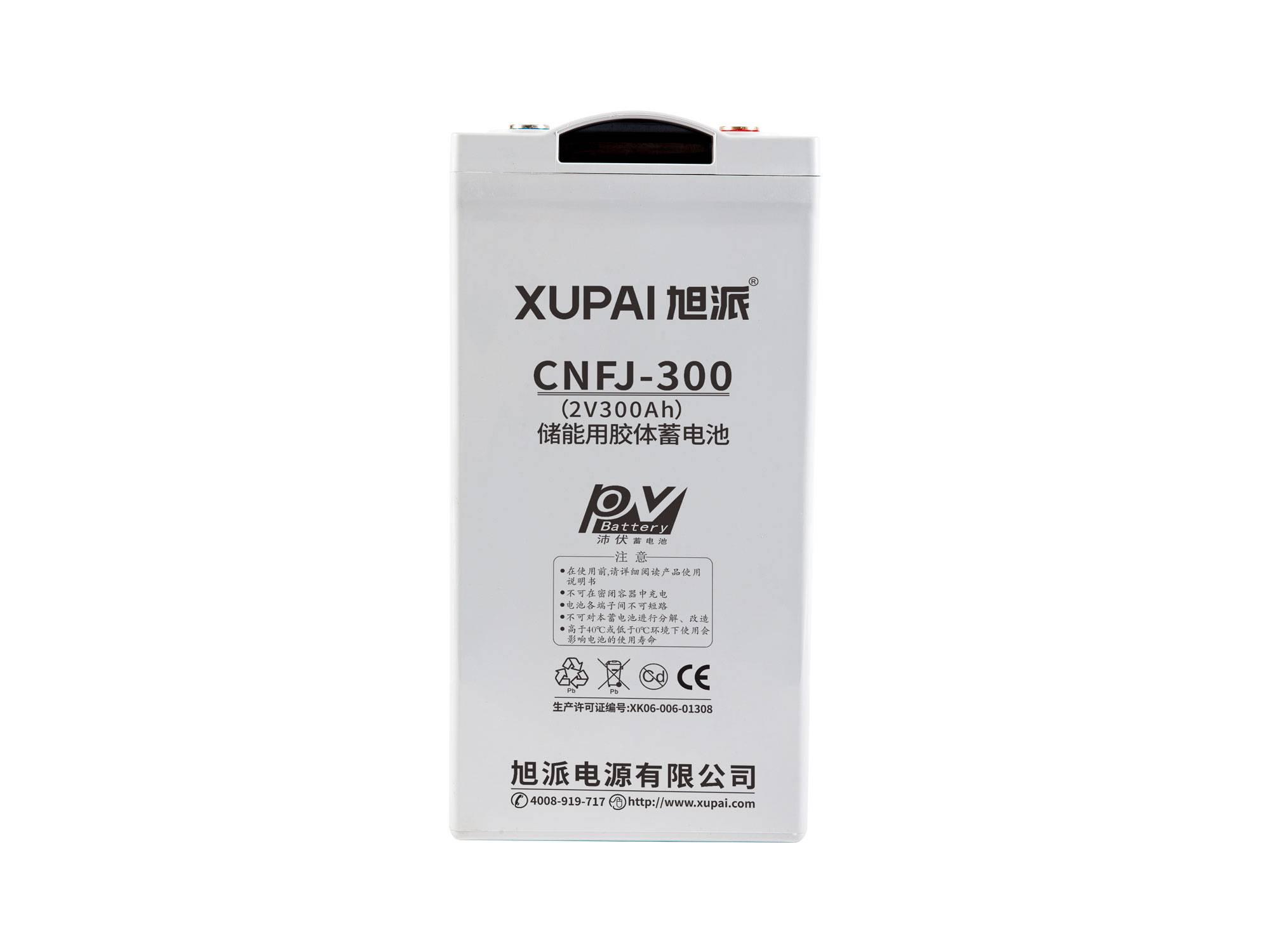 XUPAI CNFJ-300 long life GEL solar battery