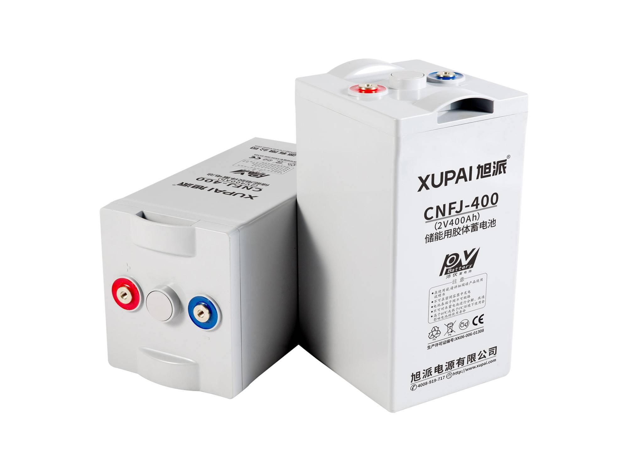 XUPAI CNFJ-400 long life GEL solar battery
