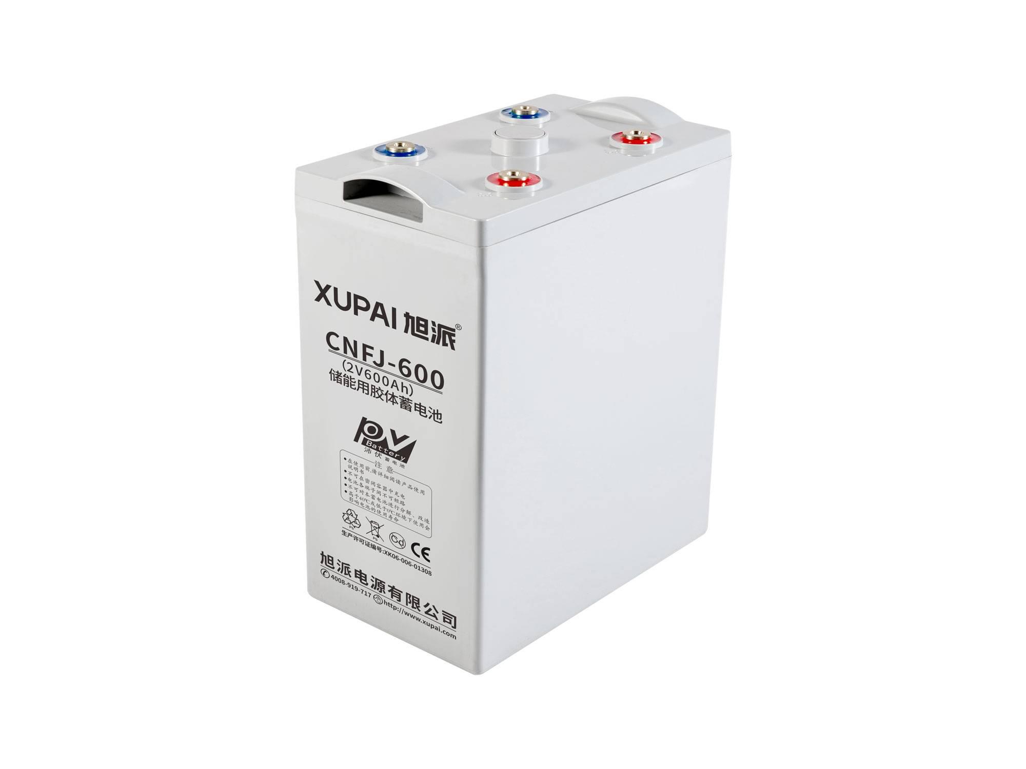 XUPAI CNFJ-600 long life GEL solar battery