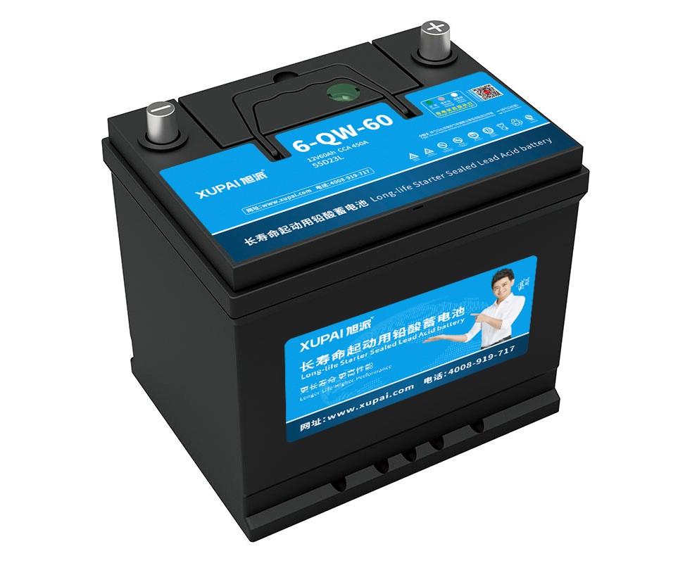 XUPAI 6-QW-60(55D23L) Lead acid batetry  car battery