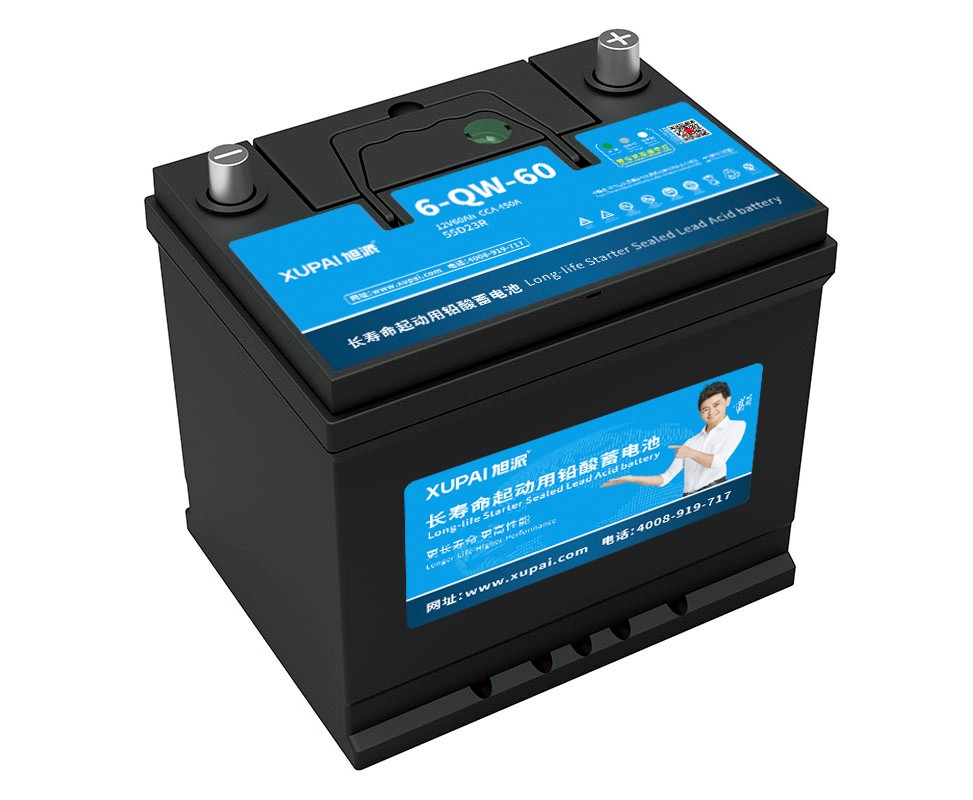 XUPAI 6-QW-60(55D23R) Lead acid batetry  car battery