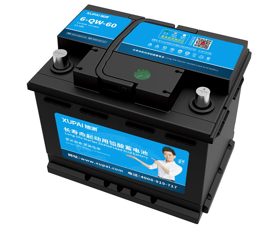 XUPAI 6-QW-60(L2-400) Lead acid batetry  car battery