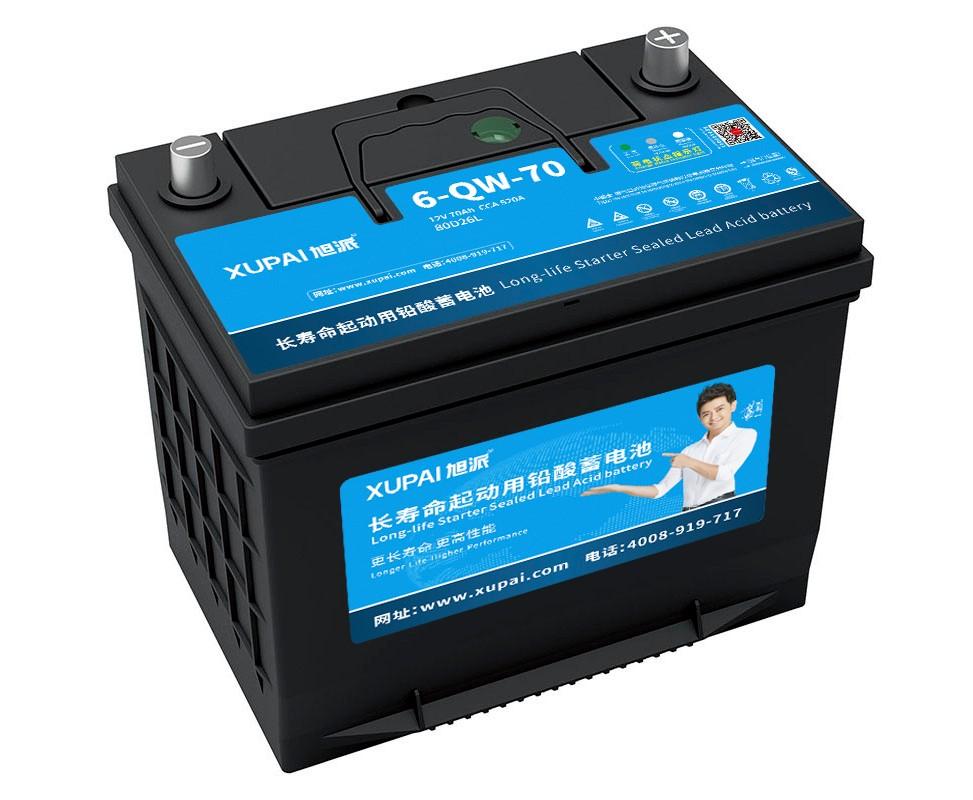 XUPAI 6-QW-70(80D26L) Lead acid batetry  car battery