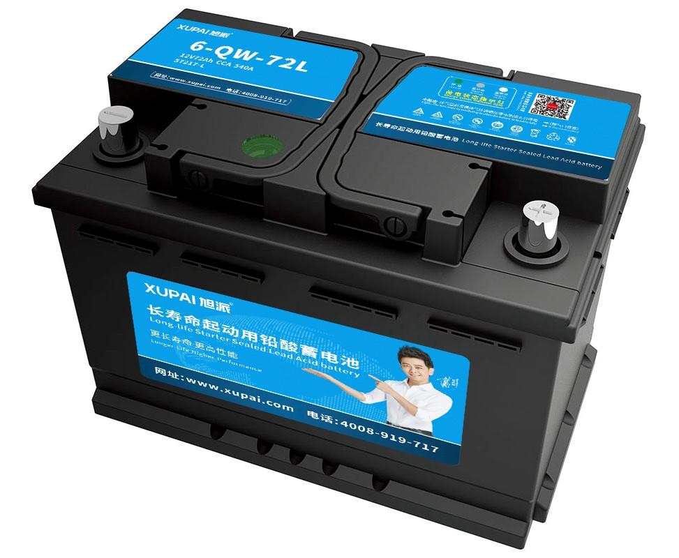 XUPAI 6-QW-72L(57217) Lead acid batetry  car battery