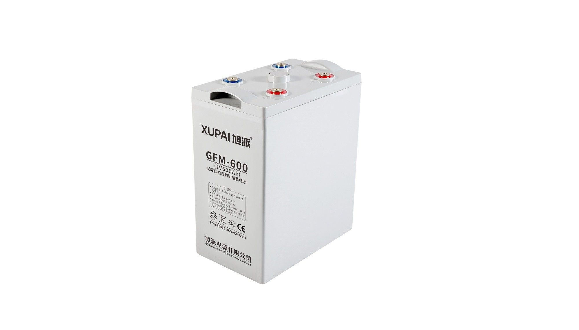 XUPAI GFM-600 long life backup  base station battery