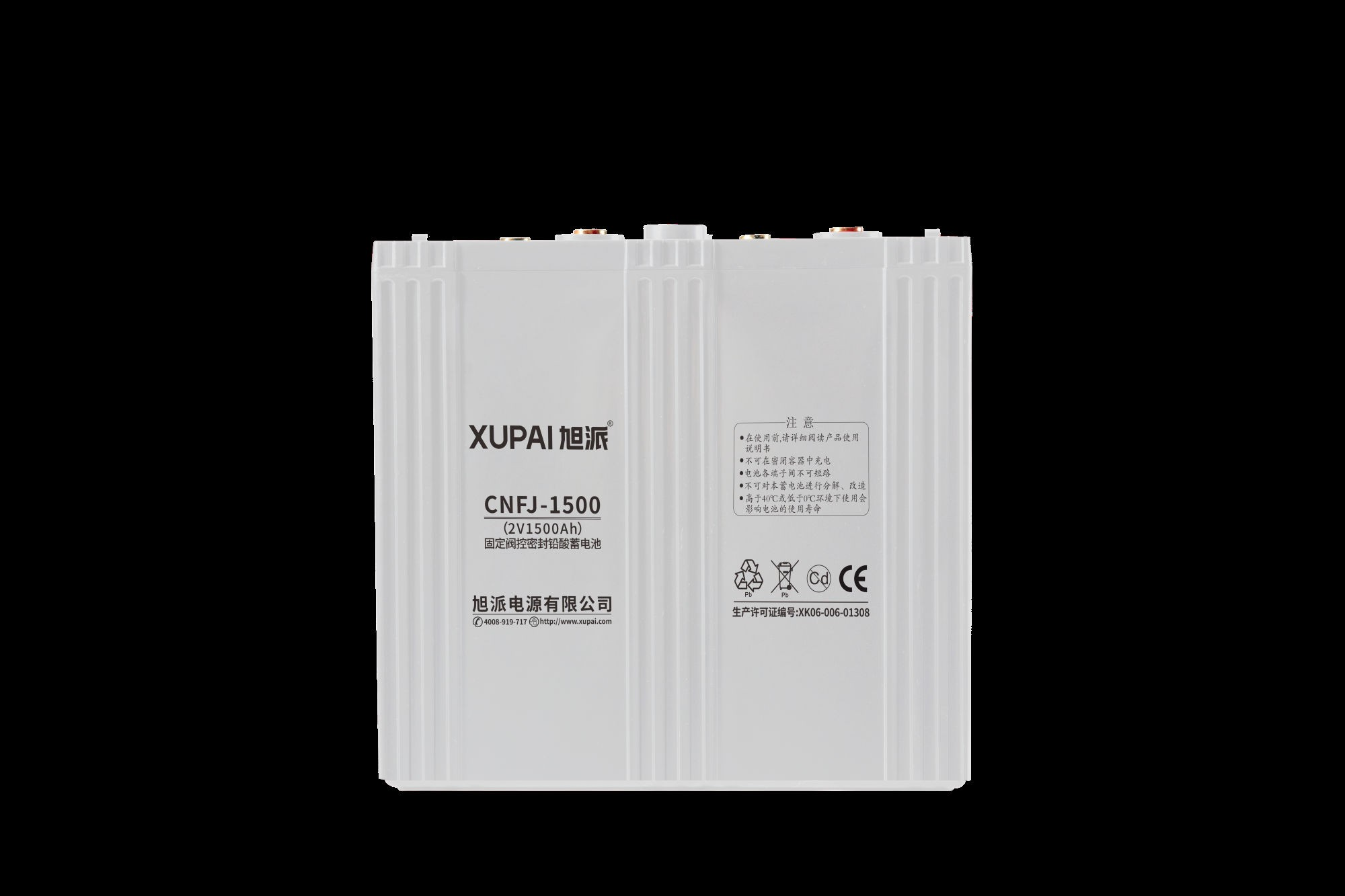 CNFJ-1500儲能電池