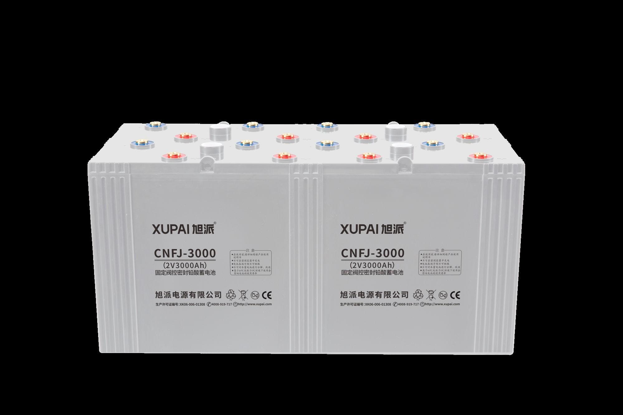 CNFJ-3000儲能電池