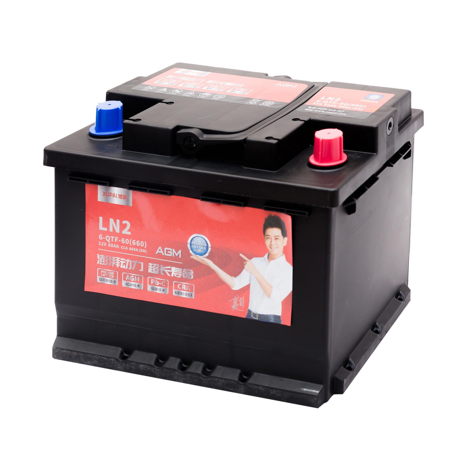 旭派6-QTF-60-LN2 长寿命汽车启停电瓶