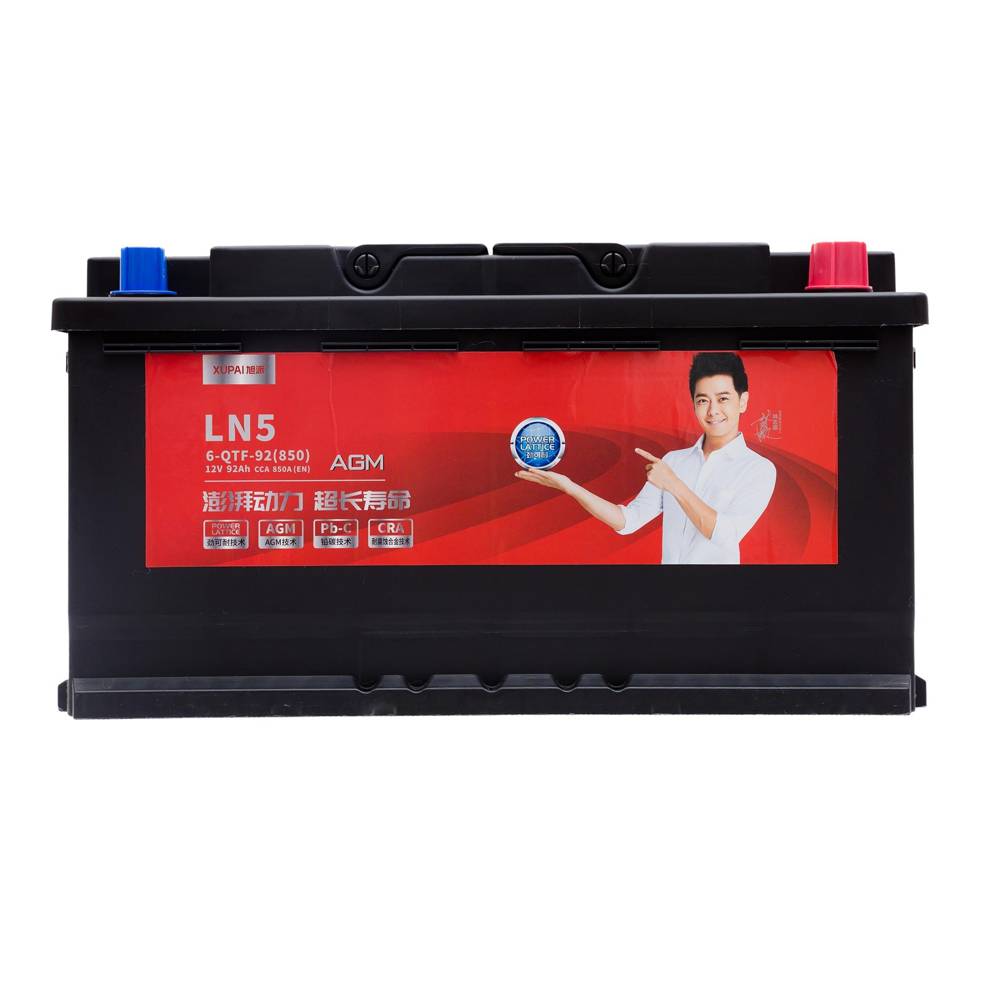旭派6-QTF-92-LN5长寿命汽车启停电池