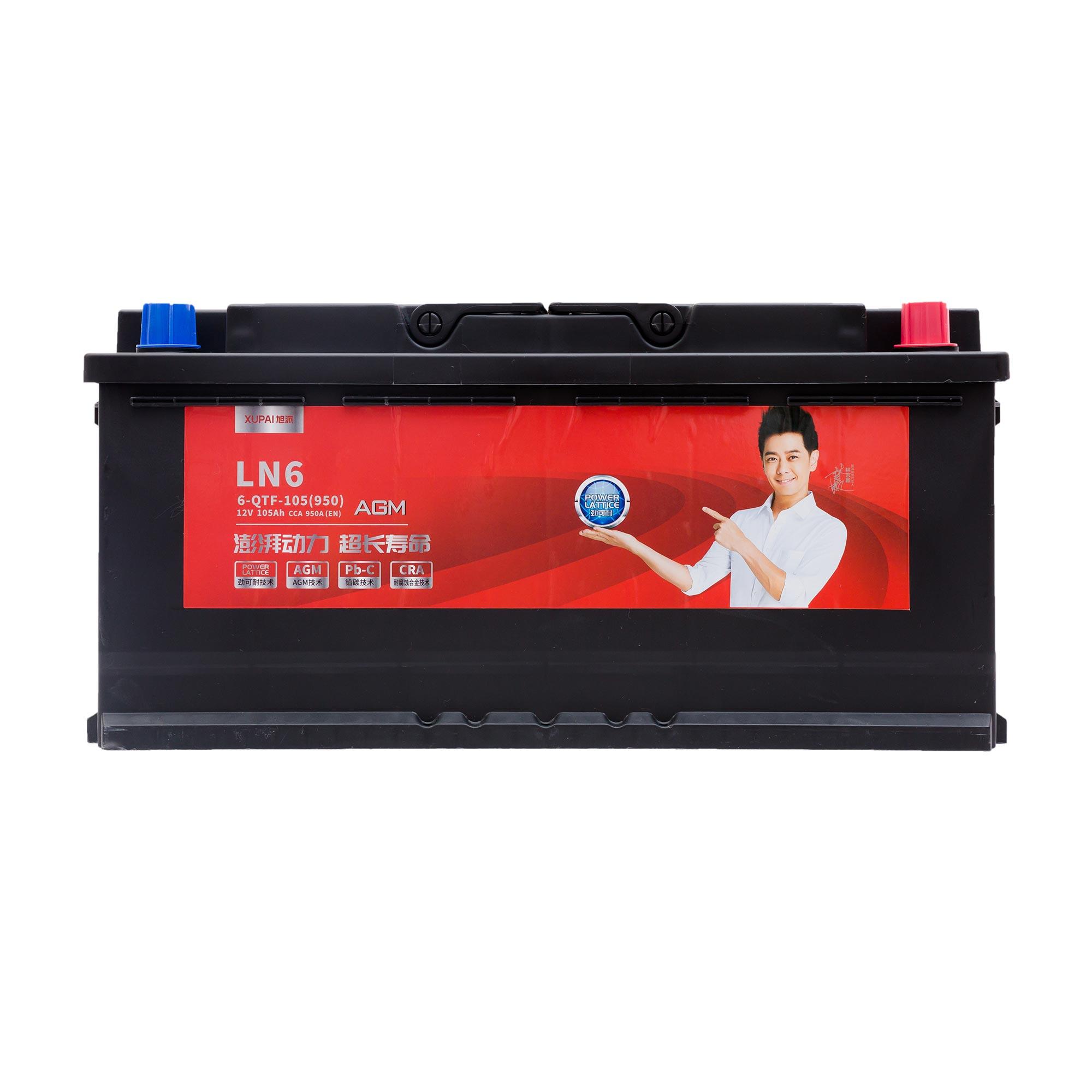 旭派6-QTF-105-LN6长寿命汽车启停电池