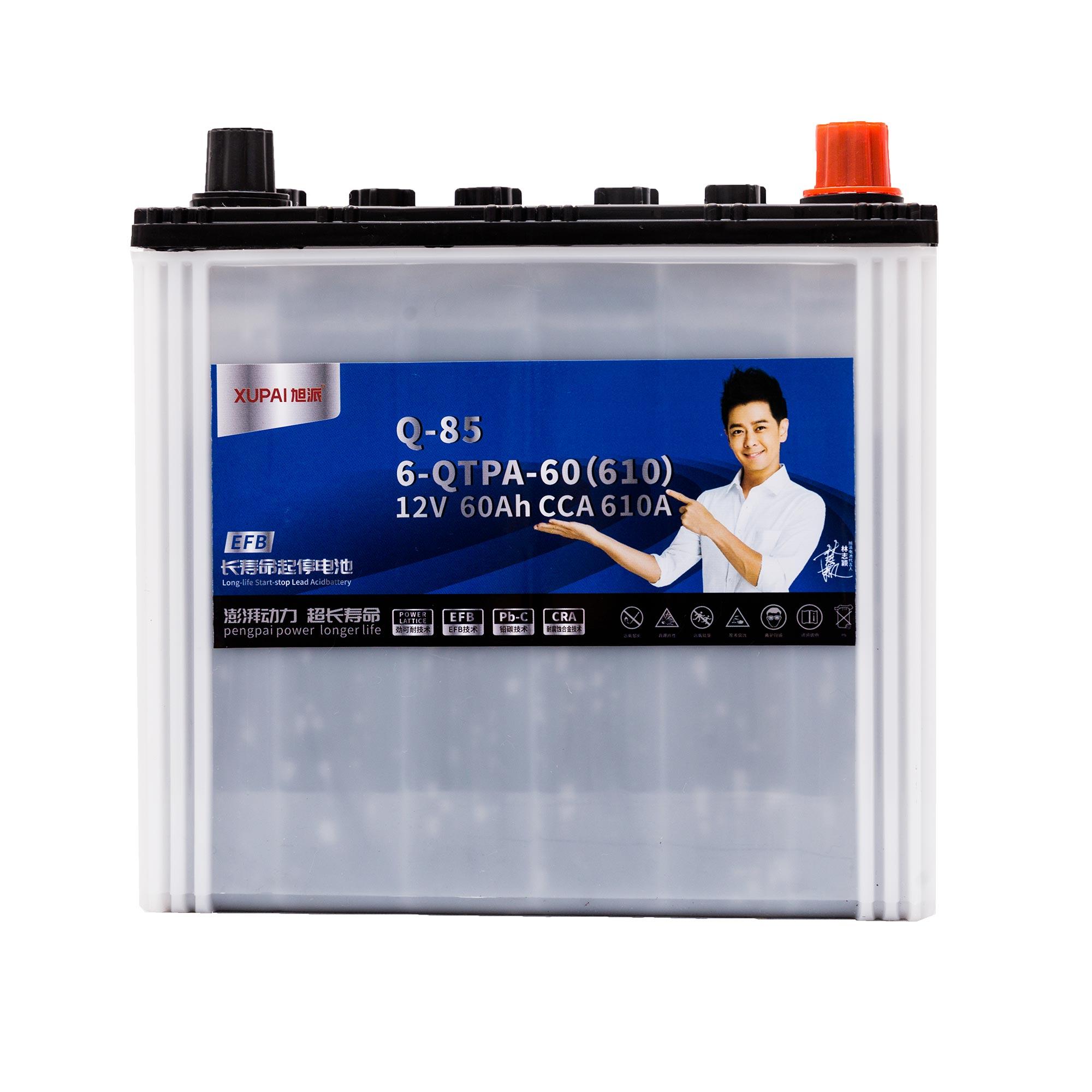 旭派6-QTPA-60长寿命汽车启停电池