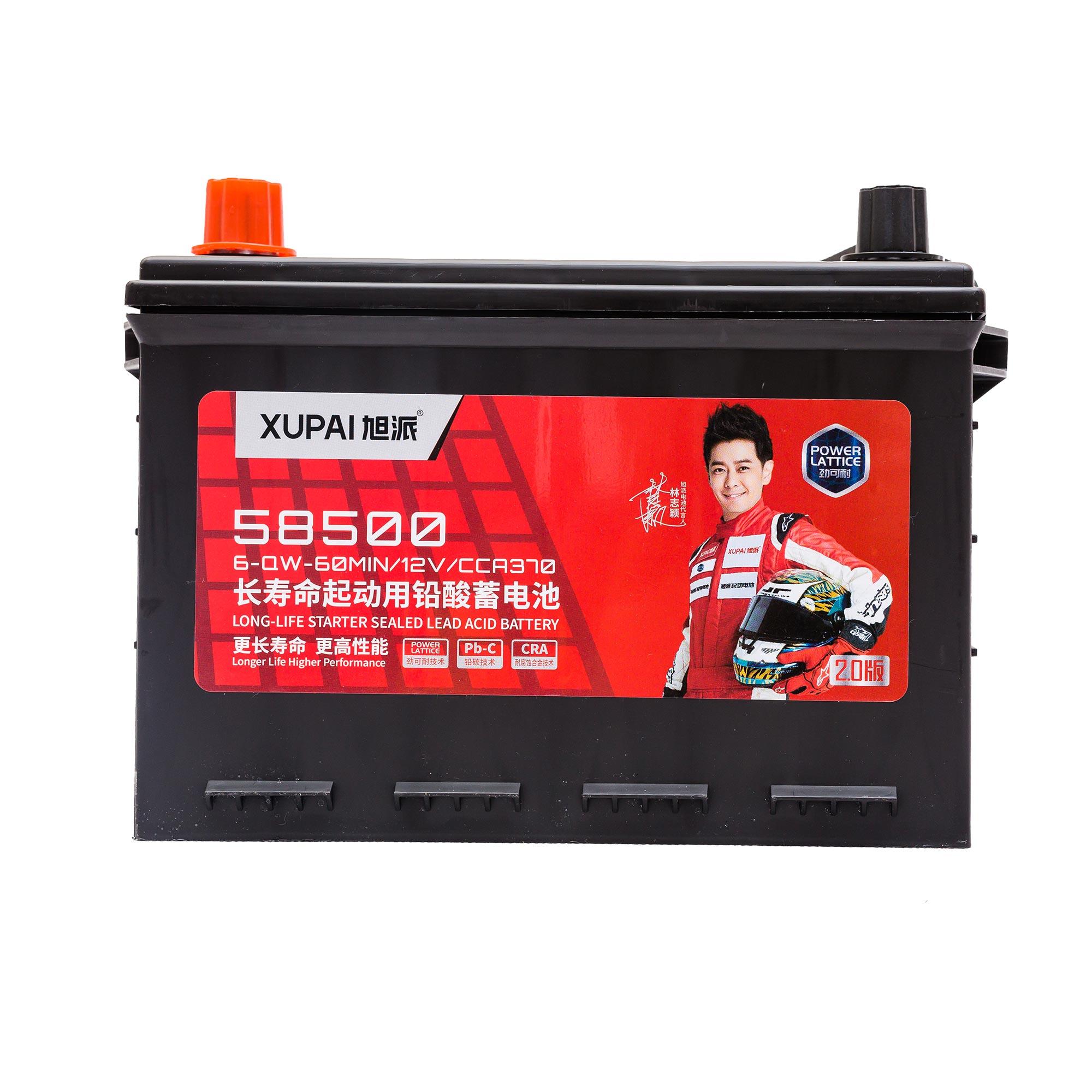 旭派6-QW-60MIN/58500长寿命汽车启动电池