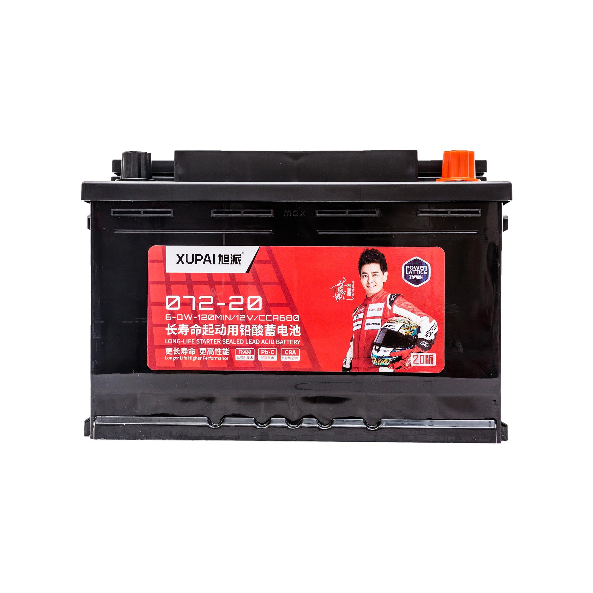 旭派6-QW-120MIN/072-20长寿命汽车起动电池