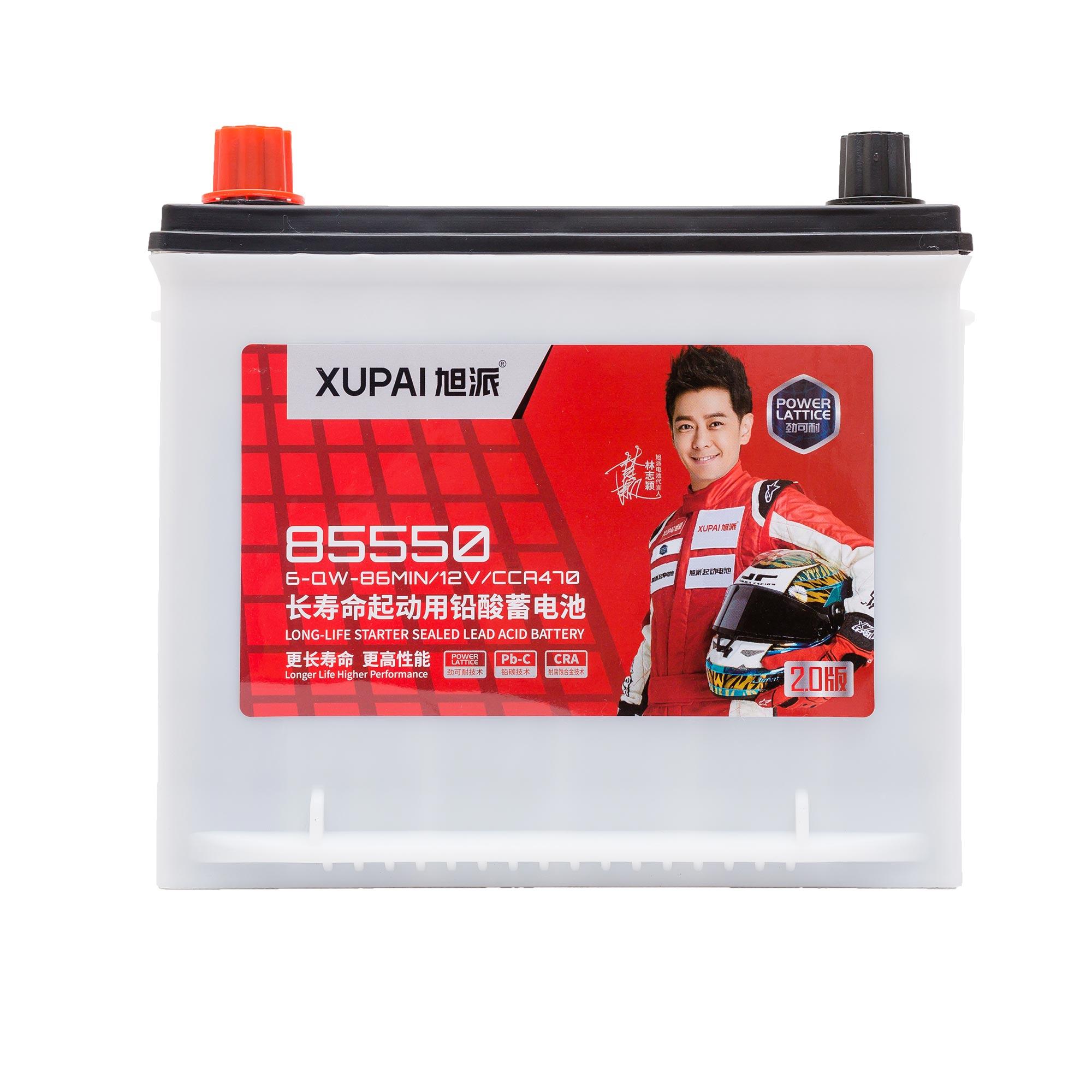 旭派6-QW-86MIN/85550长寿命汽车起动电池